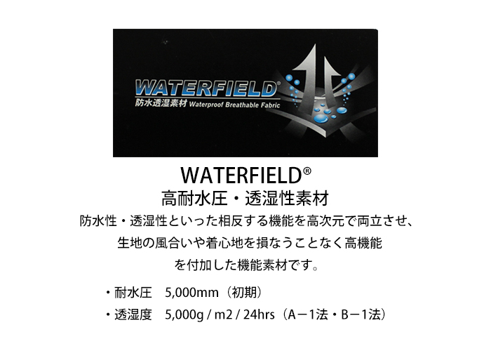 WATER FIELDのロゴ